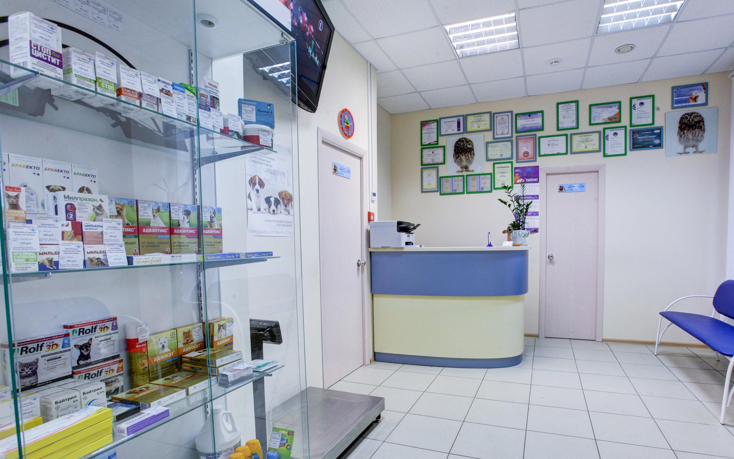 фотография Ветеринарной клиники ФИЛИН на улице Ивана Сусанина