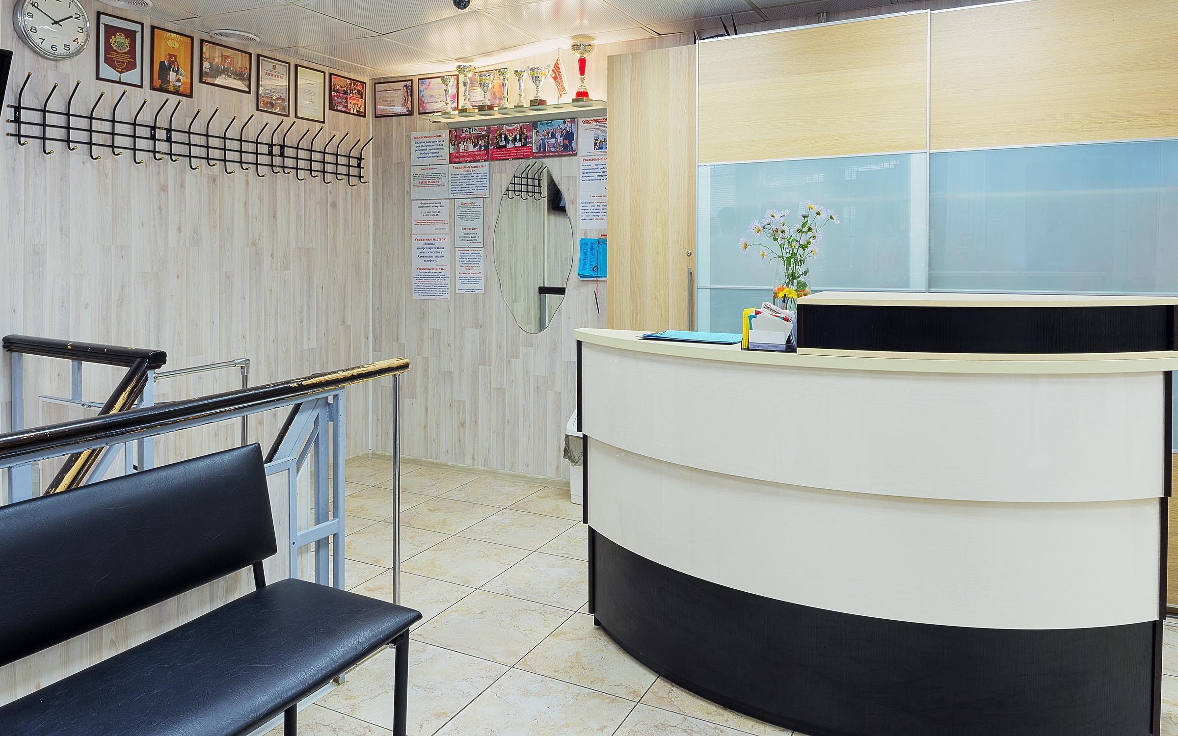 фотография Салона-парикмахерской Самая Самая в Химках