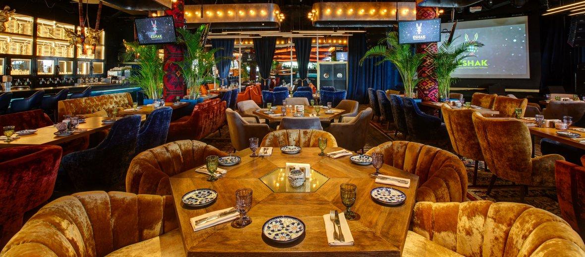 Фотогалерея - Ресторан Eshak на Арбате