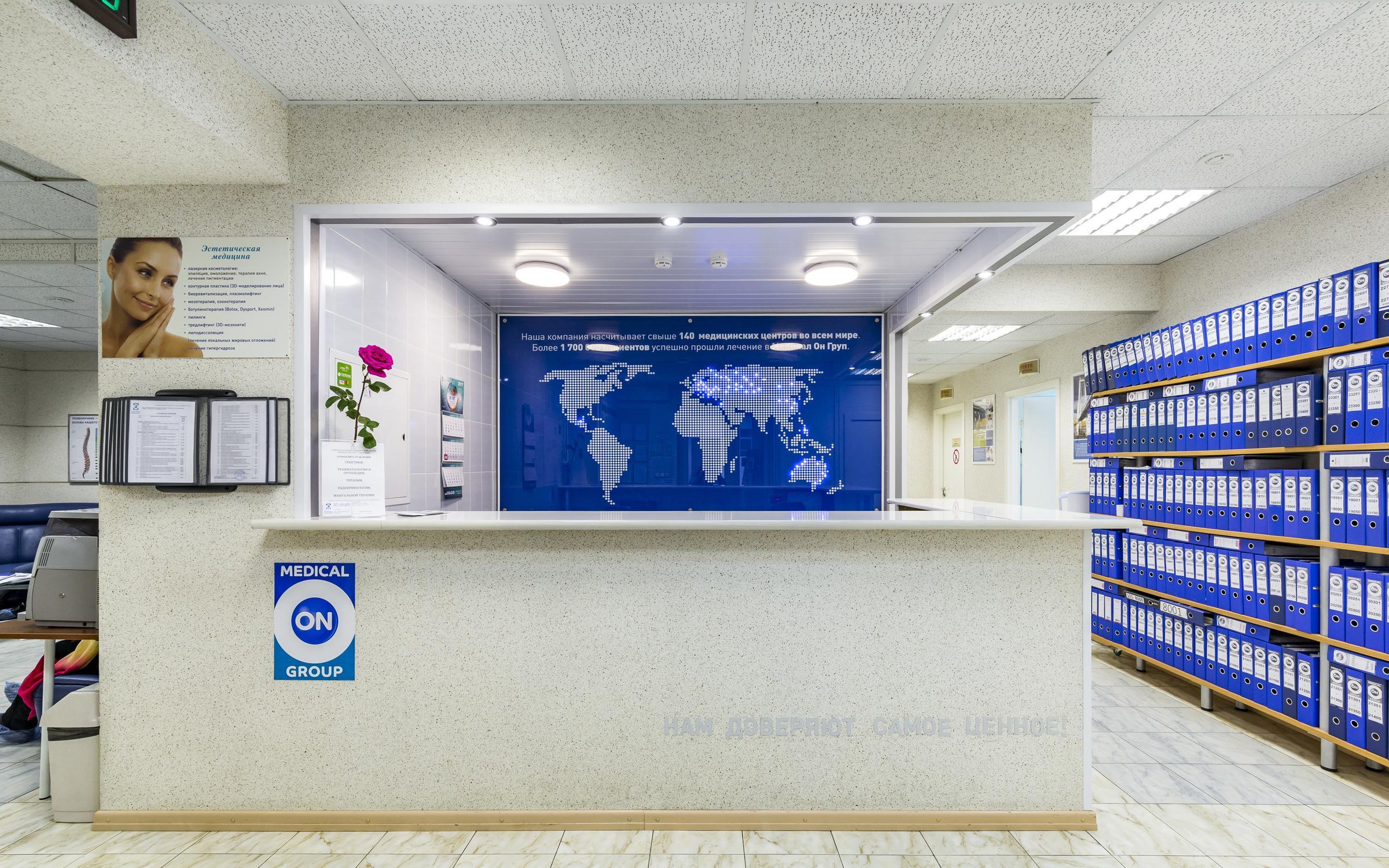 фотография Медицинского центра Medical On Group на Можайском шоссе в Одинцово