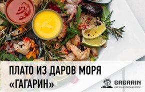 фотография Ассорти морепродуктов