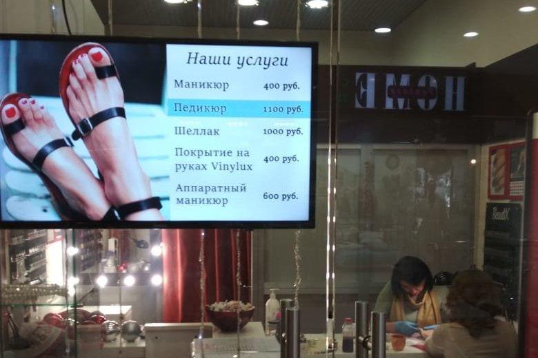 Фотогалерея - Студия маникюра и педикюра Glamour на Азовской улице