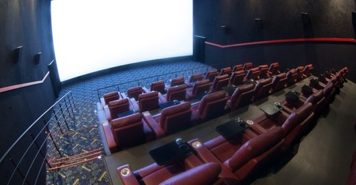 Забронировать билеты в кино аврора самара билеты в театр драмы дзержинск