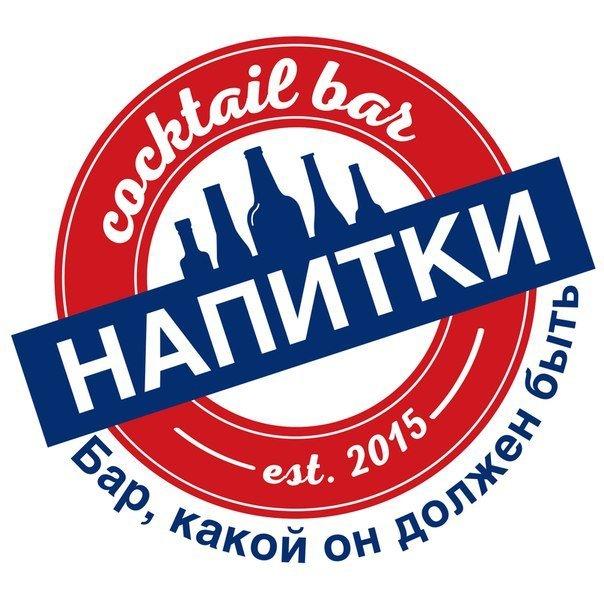 фотография Коктейль-бара Напитки на улице  Стара Загора