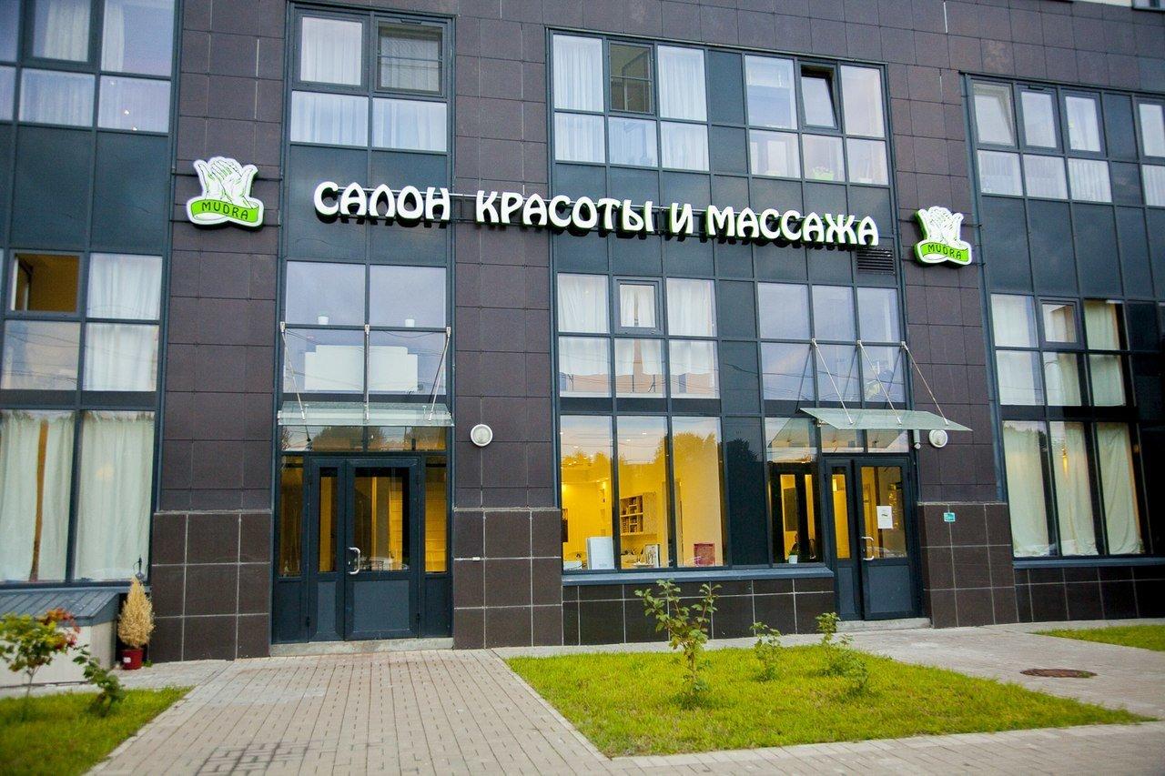 Салон красоты и массажа премиум класса в Санкт-Петербурге