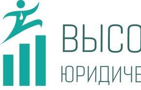 Регистрация ип цена самара программа по заполнению декларации 3 ндфл онлайн