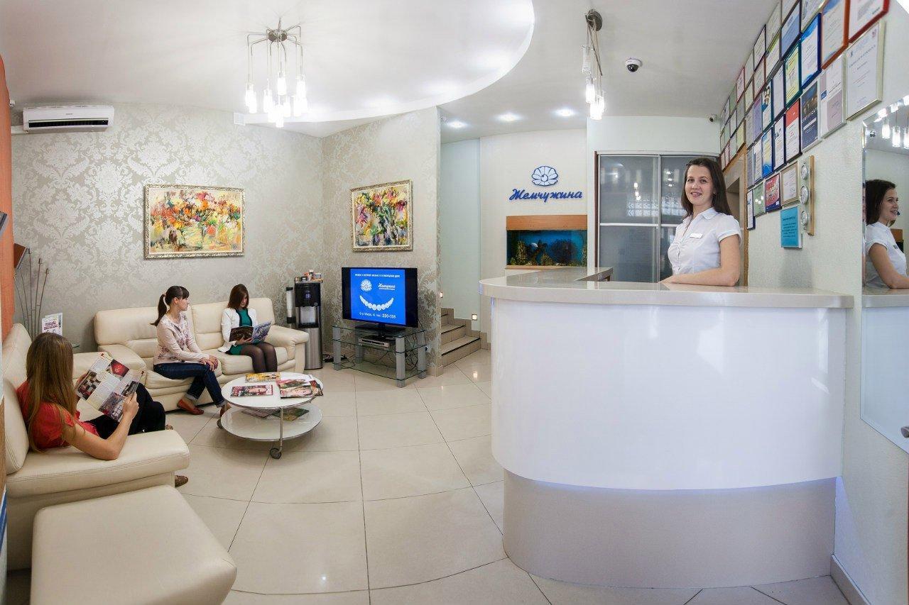 фотография Стоматологической клиники Жемчужина на бульваре Мира в Дзержинске
