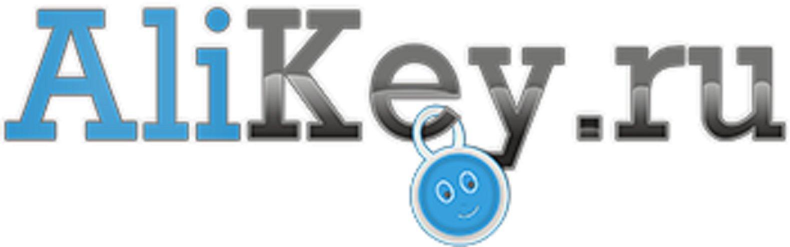 фотография Компания по изготовлению автомобильных ключей Чип-Авто-Ключи Alikey.ru на метро Строгино
