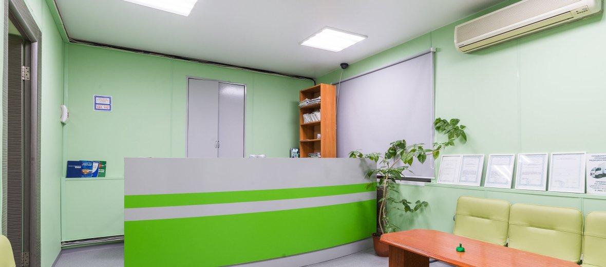 Фотогалерея - Медицинский центр Медиа Мед на Малой Семёновской улице