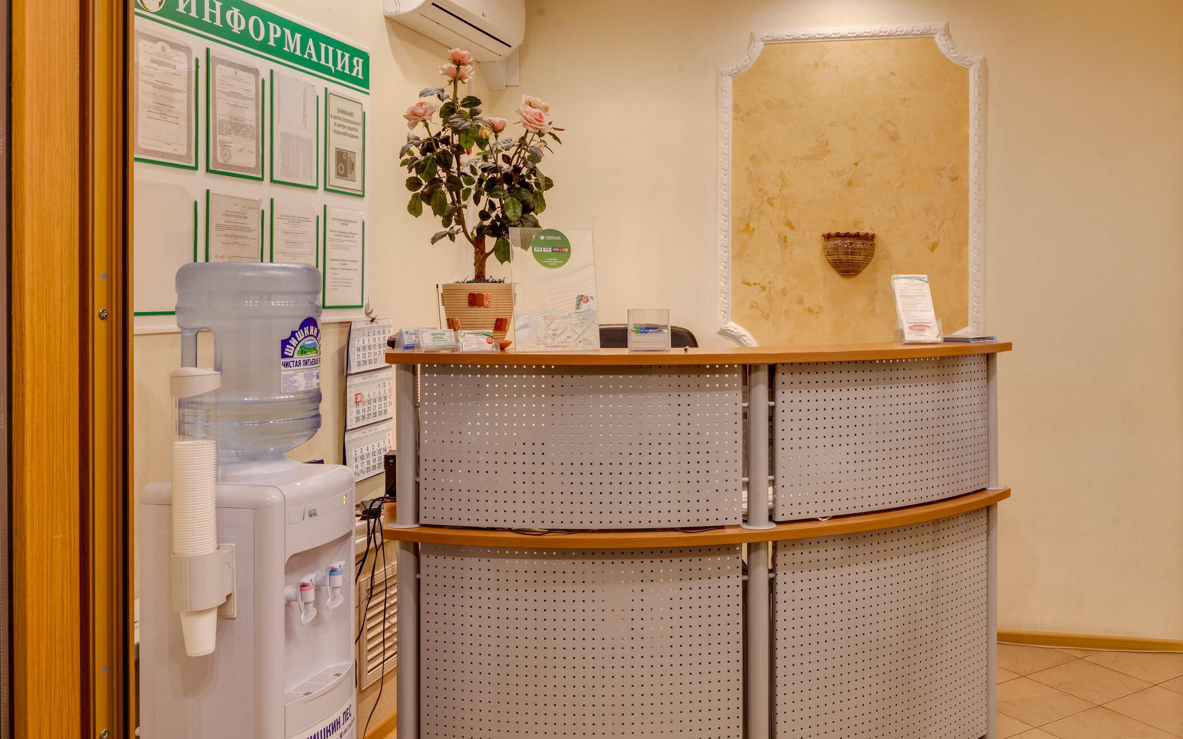 фотография Медицинского центра Медея на Лукинской улице