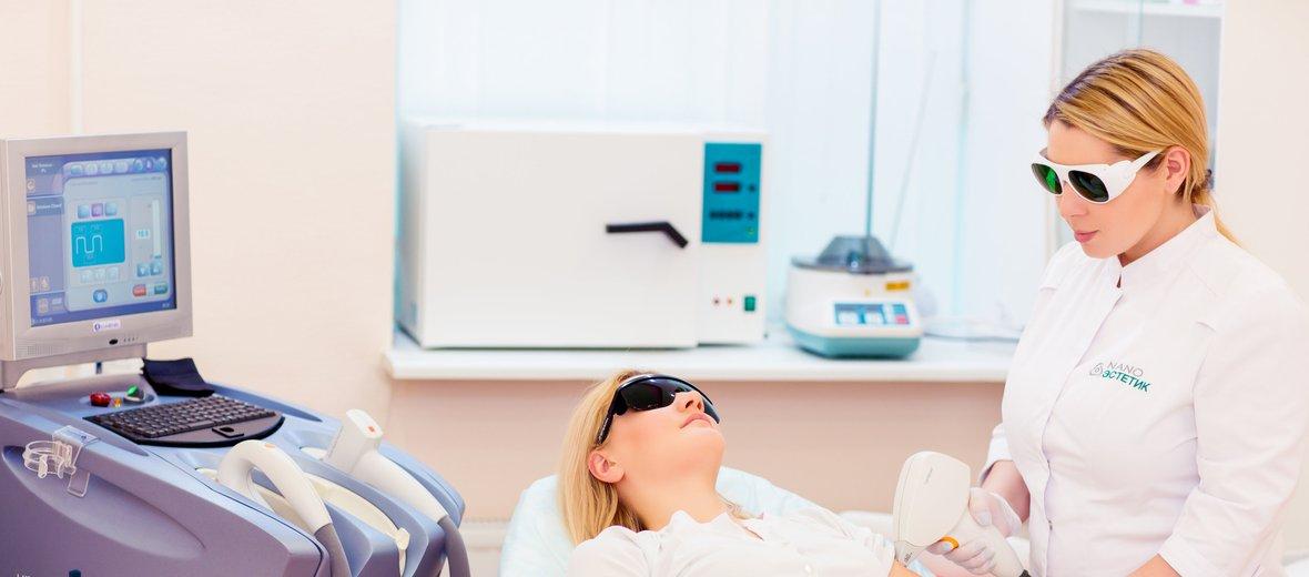 Фотогалерея - Клиника эстетической медицины NanoЭстетик