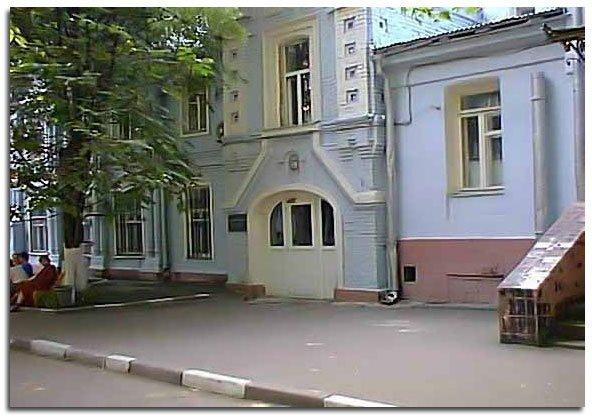 Институт педиатрии, акушерства и гинекологии АМН Украины