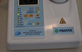 фотография Магнитно-лазерная терапия