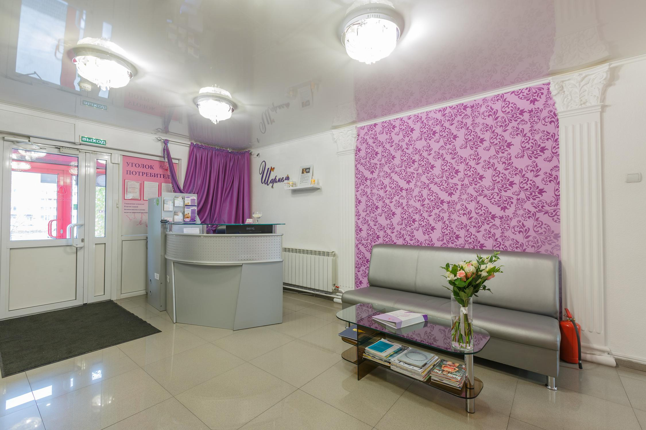 фотография Медицинского центра красоты Шармель на улице Алексеева, 25