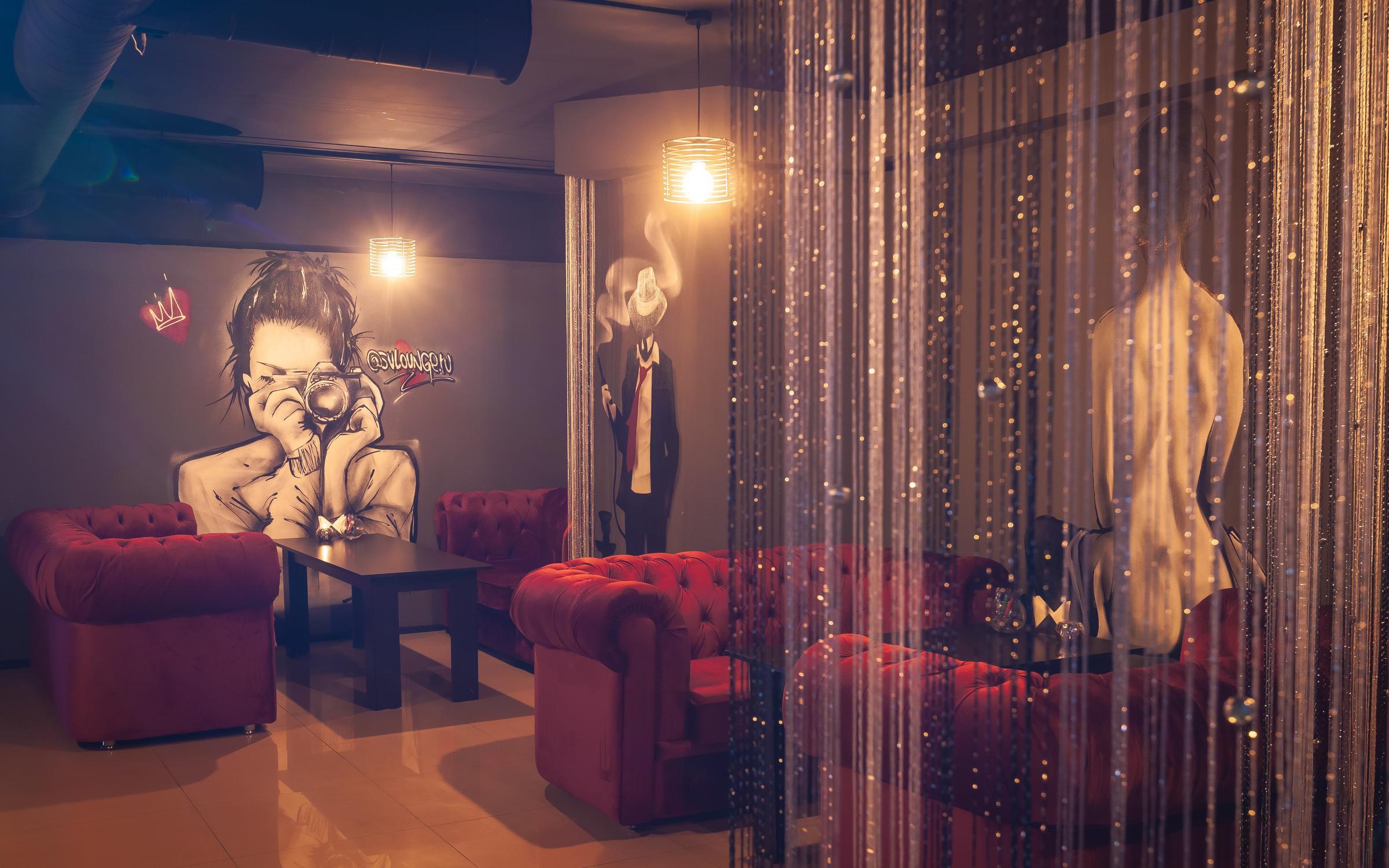 фотография Кальянной SV Lounge
