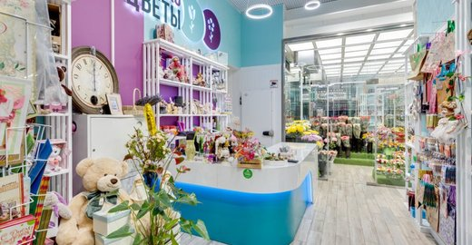 фотография Салона цветов PRO Цветы на Боровском шоссе, 2а к 3