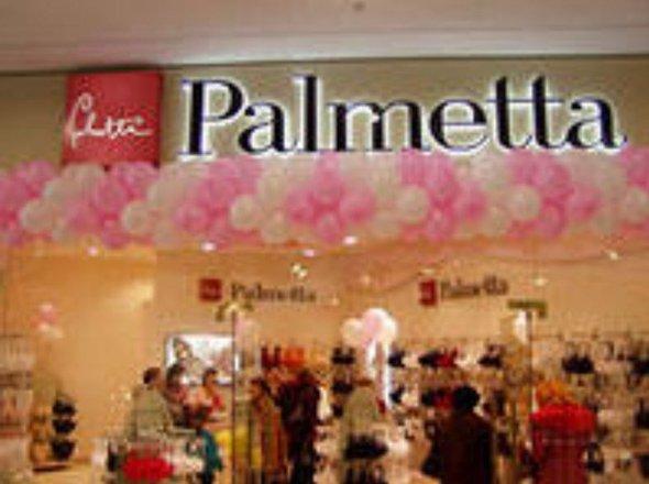 Салоны женского белья palmetta в москве фото нижнего интимного женского белья
