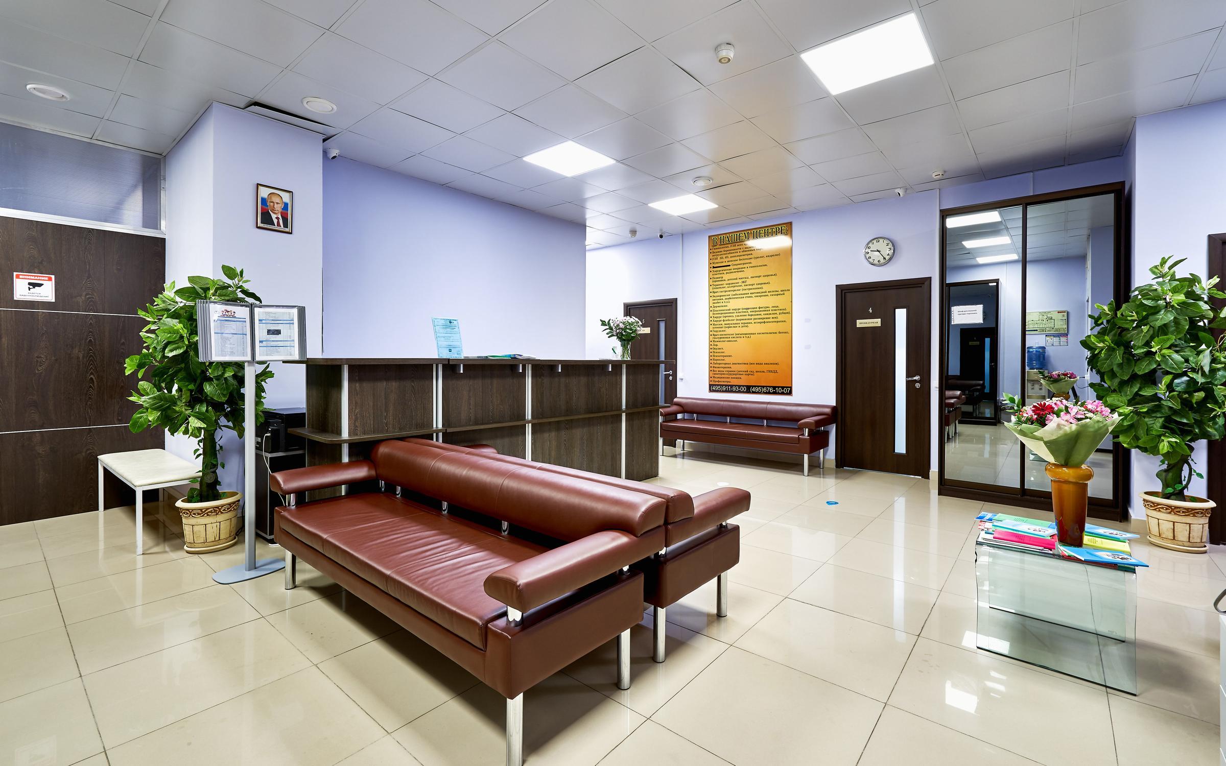 фотография Медицинского центра Медицина Плюс на метро Пролетарская