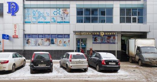 фотография Медицинский Di центр на улице Чапаева
