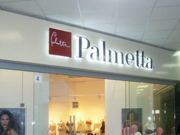 магазины нижнего женского белья пальметта