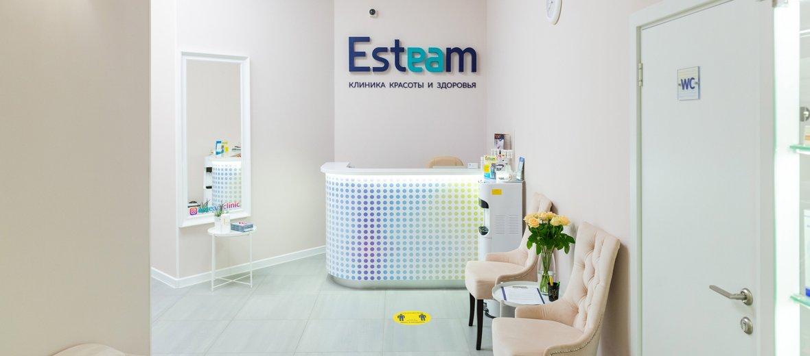Фотогалерея - Клиника красоты и здоровья Esteam в Мытищах
