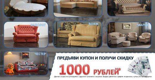 фотография Рекламного агентства Синдикат на Советской улице
