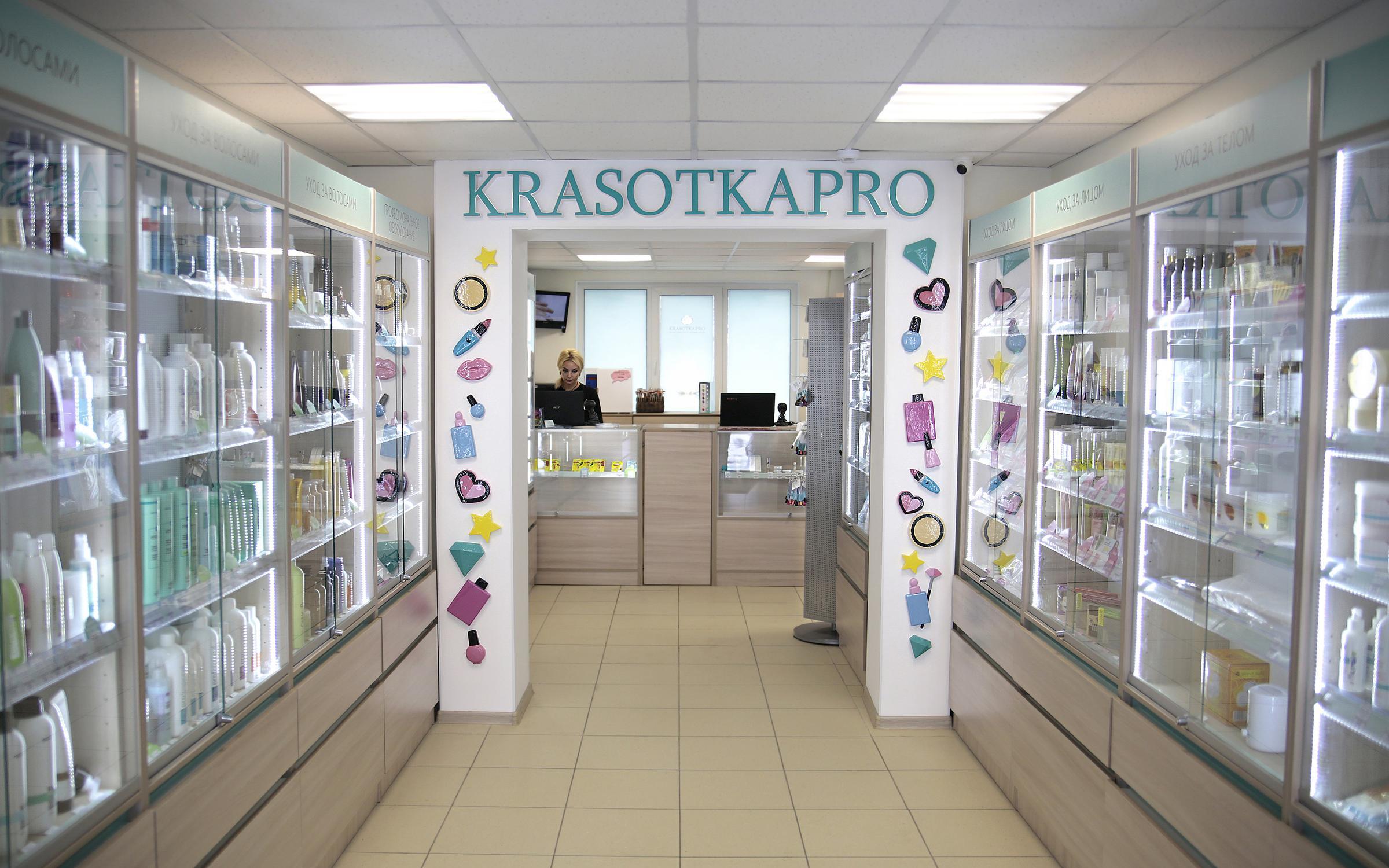 фотография Интернет-магазина косметики Krasotkapro.ru на метро Братиславская