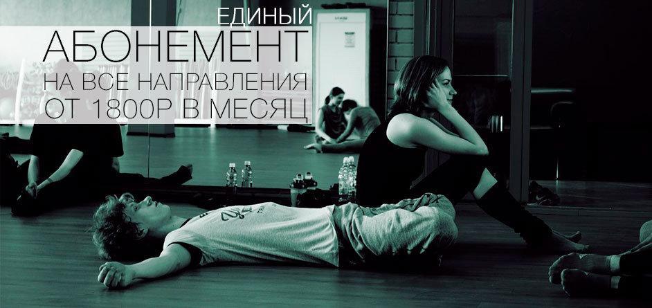 фотография Студии танца CATSOUL на улице Шевченко