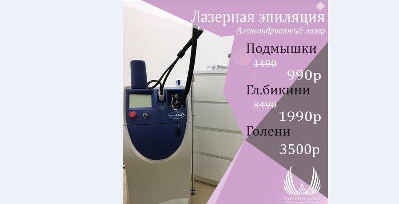 Запись на приём к врачу смоленская областная больница