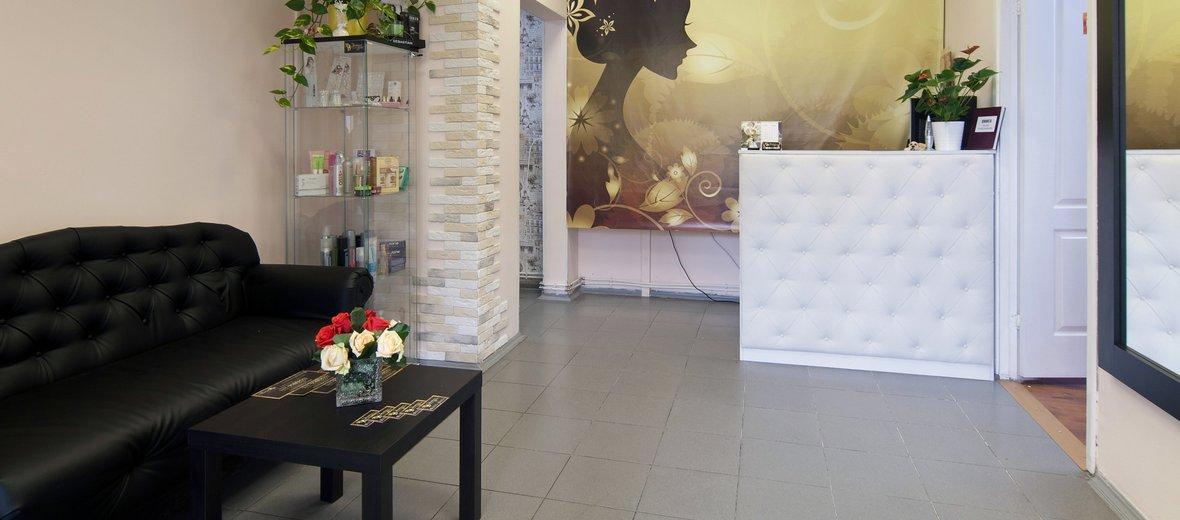 Фотогалерея - Салон красоты Золотые Ручки на Дубнинской улице