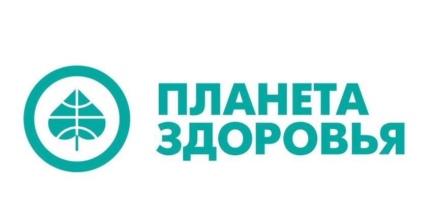 фотография Аптеки Планета Здоровья в Новотушинском проезде